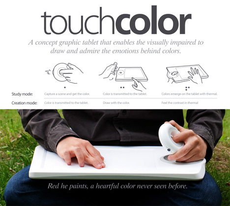 Touch Color